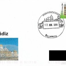 Sellos: ESPAÑA. MATASELLOS ESPECIAL. CADIZ. 2019. Lote 168294396