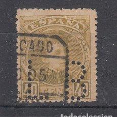Sellos: ,,PERFORADO L 4 L B VARIEDAD SIN (.) EN L Y B LA BLANCA GRAN FRIGORIFICO, S. A., TABERNES BLANQUES. Lote 168454130