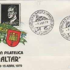 Selos: 1979 LA LINEA (CÁDIZ ), EXPOSICION FILATÉLICA GIBRALTAR , SOBRE ALFIL. Lote 168646864