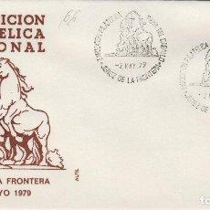 Selos: 1979 JEREZ ( CÁDIZ ), EXPOSICION FILATÉLICA REGIONAL , FERIA DEL CABALLO , SOBRE ALFIL. Lote 168647048