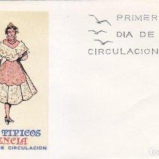 Sellos: TRAJES TIPICOS ESPAÑOLES 1971 TRAJE DE VALENCIA (EDIFIL 2014) EN SPD DEL SFC MATASELLOS MADRID.. Lote 168861804