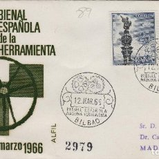 Selos: 1966 BILBAO ( VIZCAYA ), 4 BIENAL ESPAÑOLA DE LA MÁQUINA HERRAMIENTA ,. SOBRE ALFIL . Lote 168941176