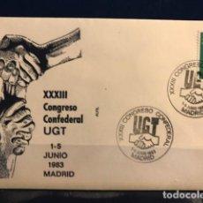 Sellos: CONGRESO FEDERAL UGT XXXIII 1-5 JUNIO 1983 MADRID SOBRE PRIMER DIA. Lote 169229904