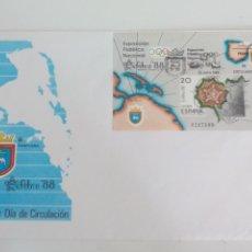Sellos: EXFILNA-88 EXPOSICION FILATELICA NACIONAL, PAMPLONA NAVARRA 1988. SOBRE PRIMER DIA DE CIRCULACIÓN. Lote 169237188