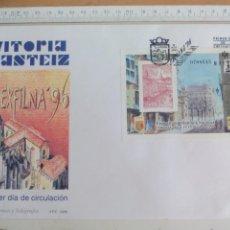 Sellos: EXFILNA'96. VITORIA GASTEIZ, EXPOSICIÓN FILATELICA NACIONAL 1996. SOBRE PRIMER DIA DE CIRCULACIÓN. Lote 169238336