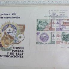 Sellos: MUSEO POSTAL Y DE TELECOMUNICACIONES. 1981. SOBRE PRIMER DIA DE CIRCULACIÓN. Lote 169238496