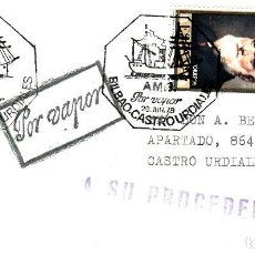 Sellos: MATASELLOS AMBULANTE POR VAPOR BILBAO CASTROURDIALES EXFILNA 1978. Lote 169444072