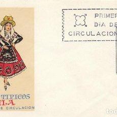 Sellos: EDIFIL 1771, TRAJE REGIONAL DE AVILA, PRIMER DIA DEL AÑO 1967 SOBRE DEL SFC. Lote 169795876