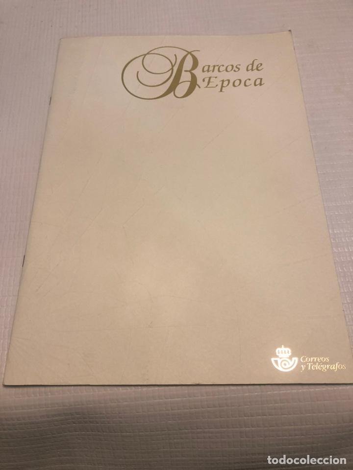 LIBRO CORREOS 1995 - BARCOS DE ÉPOCA 12 HOJAS 200 GR 30X42CM (Sellos - Historia Postal - Sello Español - Sobres Primer Día y Matasellos Especiales)