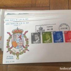 Sellos: R6467 SELLOS SOBRE PRIMER DIA DE CIRCULACION 1981 SERIE BASICA DE S.M. EL REY GRUPO 6º. Lote 169839560