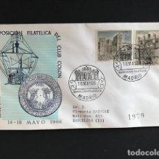 Sellos: EXPOSICION FILATELICA DEL CLUB COLON SPD ALFIL AÑO 1966 CON FILIGRANAS EN RELIEVE. Lote 170214180