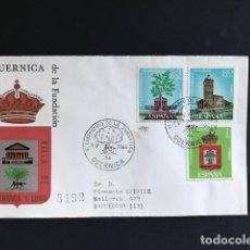 Sellos: SELLOS SPD VI CENTENARIO DE LA FUNDACION GUERNICA AÑO 1966 CON LA SERIE COMPLETA. Lote 170215208