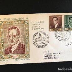 Sellos: SELLOS SPD DIA DEL SELLO 1965 JULIO ROMERO DE TORRES IMAGEN EN RELIEVE 1965 ALFIL . Lote 170215716