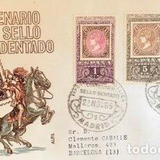 Sellos: SELLOS SPD CENTENARIO DEL SELLO DENTADO 1865-1965 IMAGEN EN RELIVE Y SERIE DE SELLOS. Lote 170216152