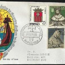 Sellos: SELLOS SPD ANIVERSARIO DE LA CORONACION CANONICA DE NTRA SRA DE LA MERCED 2 UNIDADES AÑO 1963. Lote 170216572