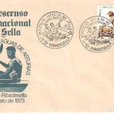 Sellos: 37 DESCENSO INTERNACIONAL DEL SELLA, FIESTA DE LAS PIRAGUAS DE ASTURIAS, ARRIONDAS RIBADESELLA 1973. Lote 170384750
