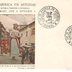 Sellos: DIA DE AMERICA EN ASTURIAS EXPOSICIÓN FILATÉLICA OVIEDO 19 DE SEPTIEMBRE 1974. Lote 170384766