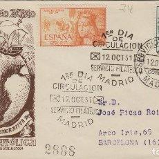 Sellos: 1951- V CENTENARIO ISABEL LA CATOLICA, EMISION CORREO AÉREO .SOBRE PRIMER DIA DE SFC CIRCULADO. Lote 170405276
