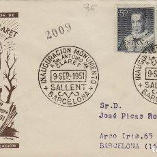 Francobolli: 1951- SAN ANTONIO MARÍA CLARET ED 1102 PAREJA . SPD / SOBRE PRIMER DIA SALLENT DE SFC CIRCULADO. Lote 170405452