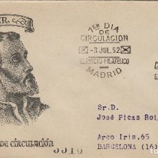 Sellos: 1952 - IV CENTENARIO SAN FRANCISCO JAVIER ED 1118 SOBRE PRIMER DIA SFC CIRCULADO. Lote 170435772