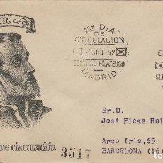 Sellos: 1952 - IV CENTENARIO SAN FRANCISCO JAVIER ED 1118 SOBRE PRIMER DIA SFC CIRCULADO. Lote 170435796