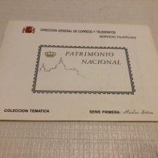 Sellos: CARNET PATRIMONIO NACIONAL REALES SITIOS EDIFIL 3046. Lote 170551476