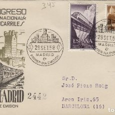 Francobolli: 1958 - XXVII CONGRESO DE FERROCARRILES , TREN ,ED 1232/33 EN SOBRE PRIMER DIA DE DP .CIRCULADO. Lote 170560672
