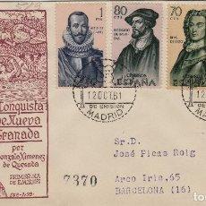 Sellos: 1961 -FORJADORES DE AMÉRICA ED 1374/7 EN SOBRE /SPD PRIMER DIA DE SFC . CIRCULADO. Lote 170967223