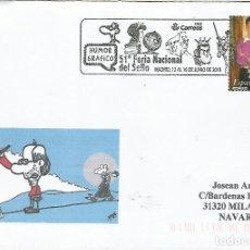 Sellos: MADRID CC CON MAT FERIA NACIONAL DEL SELLO HUMOR FORGES MAFALDA . Lote 171054667