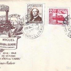Sellos: EDIFIL 1037-1039 CENTENARIO DEL FERROCARRIL 1948. SOBRE MATASELLOS ESPECIAL FECHADO EL 29-10-1948.. Lote 171227759