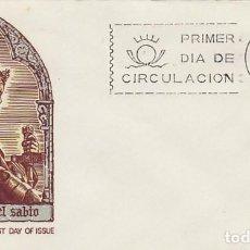 Sellos: EDIFIL 1654, ALFONSO X EL SABIO, PRIMER DIA DE 28-2-1965 SOBRE DE ALFIL. Lote 296836278