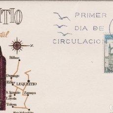 Timbres: SOBRE PRIMER DIA LEQUEITIO, ESPAÑA MONUMENTAL, SANTA MARIA - JULIO 1970. Lote 171454165