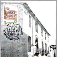 Sellos: MATASELLOS 10 ANIVERSARI CASAL JOVE - XI EXFILNUM. BENISSA, ALICANTE, 1998. Lote 171485495