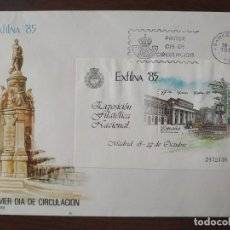Sellos: SOBRE PRIMER DÍA DE CIRCULACIÓN CON SELLO HOJITA BLOC Y MATASELLOS EXFILMA 85 MADRID 1985. Lote 171510657