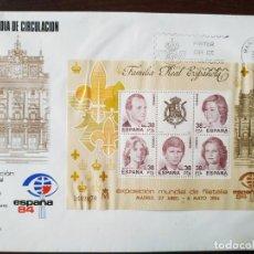 Sellos: SOBRE PRIMER DÍA DE CIRCULACIÓN EXPOSICION MUNDIAL DE FILATELIA MADRID 27 ABRIL - 6 MAYO 1984. Lote 171511134