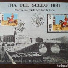 Sellos: DIA DE SELLO CON SCARTULINA DE LA FABRICA NACIONAL DE MONEDA Y TIMBRE, CON SELLO MURCIA 1984. Lote 171512115