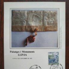 Sellos: SOBRE PRIMER DÍA DE CIRCULACIÓN GENERALITAT DE CATALUNYA, PAISATGES I MONUMENTS LLIVIA 1983. Lote 171512672