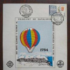 Sellos: CARTULINA DE LA CON MATASELLOS DE AL ESPOSICION FILATELICA 1984, BARCELONA,. Lote 171513382