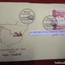 Sellos: FERROCARRIL - INAUGURACION TREN TALGO VIGO MADRID SEP 1980. MATASELLOS ESPECIAL, TARJETA + INFO 1S. Lote 171615805