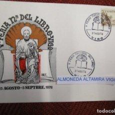 Sellos: V FERIA NACIONAL DEL LIBRO VIGO 1976, MATASELLOS ESPECIAL, TARJETA + INFO 1S. Lote 171616114