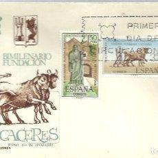 Francobolli: FDC 1967. Lote 171644362