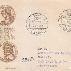 Sellos: FUNDACION DE OVIEDO ASTURIAS XII CENTENARIO 1961 (EDIFIL 1396) SPD CIRCULADO SERVICIO FILATELICO MPM. Lote 171706913