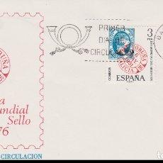 Timbres: DIA MUNDIAL DEL SELLO 1976 - SOBRE PRIMER DIA DE CIRCULACIÓN - 1976. Lote 171801983