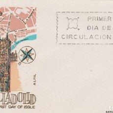 Sellos: VALLADOLID, ESPAÑA ARTE E HISTORIA - SOBRE PRIMER DIA DE CIRCULACIÓN - 1964. Lote 171809199