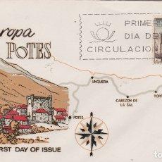 Sellos: POTES, PICOS DE EUROPA - SOBRE PRIMER DIA DE CIRCULACIÓN - 1964. Lote 171809325