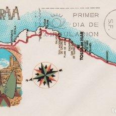 Sellos: COSTA BRAVA - SOBRE PRIMER DIA DE CIRCULACIÓN - 1964. Lote 171809382