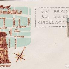 Sellos: UNIVERSIDAD DE ALCALA, ESPAÑA CULTURAL - SOBRE PRIMER DIA DE CIRCULACIÓN - 1964. Lote 171809447
