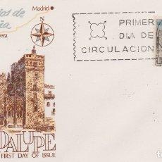 Timbres: GUADALUPE, MONASTERIOS DE ESPAÑA - SOBRE PRIMER DIA DE CIRCULACIÓN - 1966. Lote 171809572