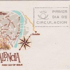 Sellos: VALENCIA, ARTE GÓTICO - SOBRE PRIMER DIA DE CIRCULACIÓN - 1965. Lote 171809813