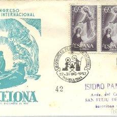 Francobolli: MATASELLOS 1957 BARCELONA. Lote 172142840